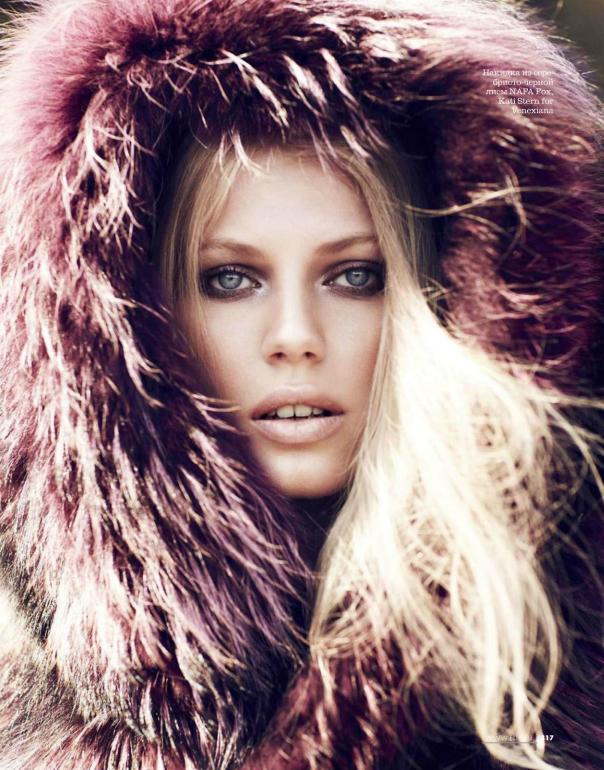 lisette-van-den-brand-by-chris-nicholls-for-elle-russia-november-2013-5