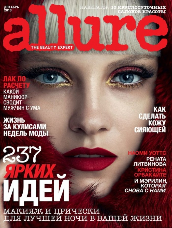 Ginta-Lapina-By-Norman-Jean-Roy-For-Allure-Russia-December-2013-cover-771x1024